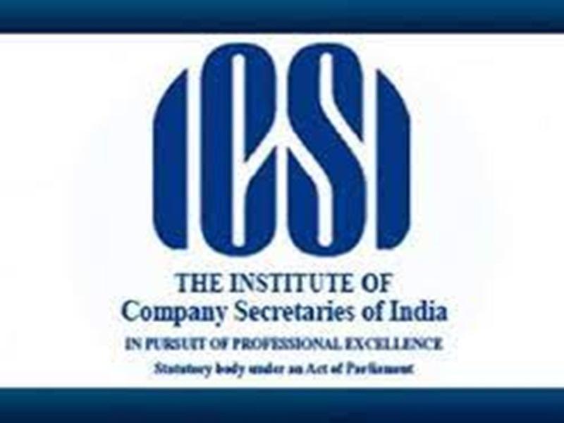 ICSI Indore News: कंपनी सेक्रेटरी परीक्षा में इंदौर के सर्वेश को पांचवीं और अमन को सातवीं रैंक
