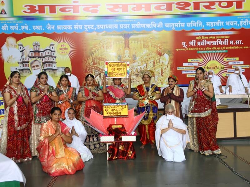 Indore News: उत्तराध्ययन सूत्र पर आधारित नाटिकाओं का मंचन