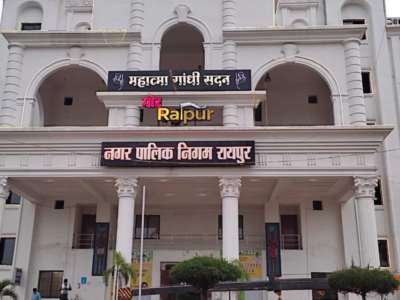 Clean Raipur: गंदगी फैलाने पर 65 लोगों से निगम ने 48 सौ रुपये जुर्माना वसूला