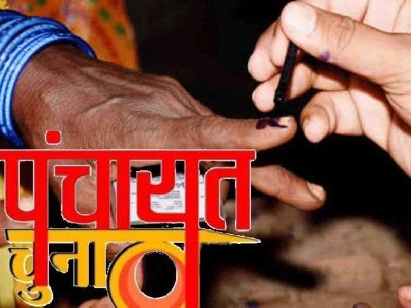 Panchayat Elections in Madhya Pradesh: मध्य प्रदेश में दीपावली के बाद हो सकते हैं पंचायत चुनाव