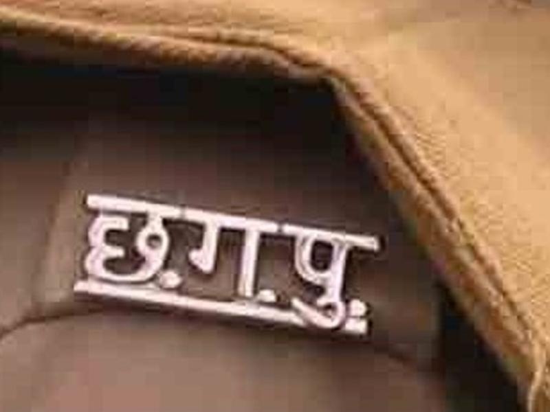 Conferencing In Chhattisgarh: पुलिस स्मृति दिवस की वजह से कार्यक्रम में बदलाव, कलेक्टर-एसपी कांफ्रेंसिंग अब 22 अक्टूबर को