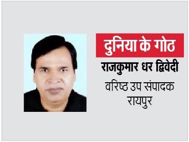 Raipur Column dunia ke goath: अब कोई कक्का नहीं हक्का-बक्का!