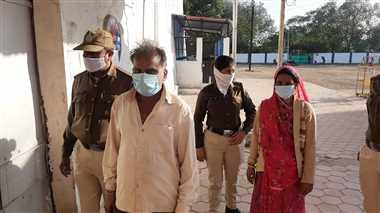 दुष्कर्म कर बालिका की हत्या के आरोपित पति-पत्नी को जेल