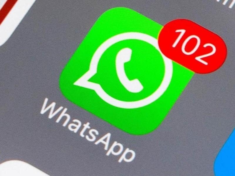 WhatsApp Update: वॉट्सऐप लेकर आ रहा न्यू फीचर, अब ऐसे भी पढ़ सकेंगे मैसेज