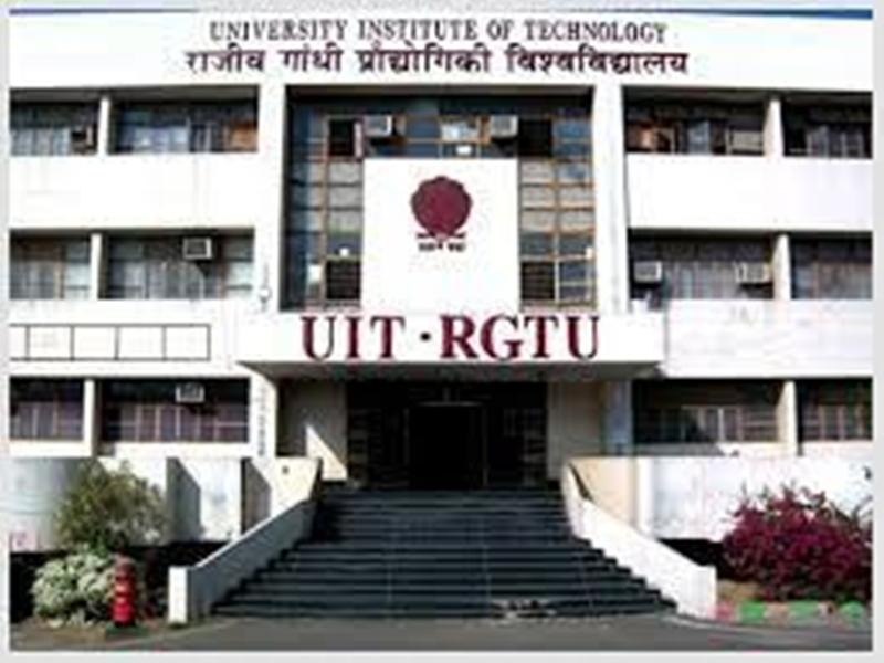 Rajiv Gandhi University of Technology : आरजीपीवी नहीं देगा जनरल प्रमोशन, मई-जून में होंगी परीक्षाएं