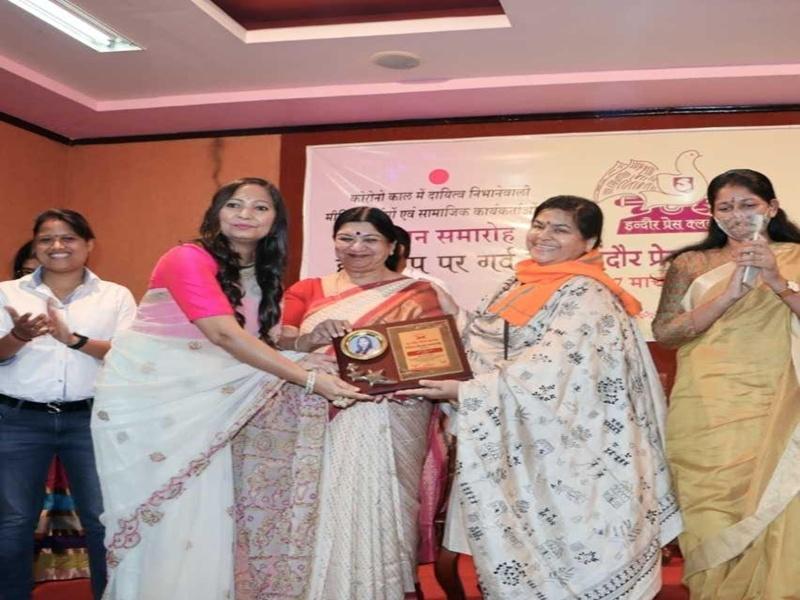 Gwalior World Happiness Award : आइटीएम की पूर्व फैकल्टी अर्चना शर्मा को मिला वर्ल्ड हैप्पीनेस अवॉर्ड फॉर हैल्थ