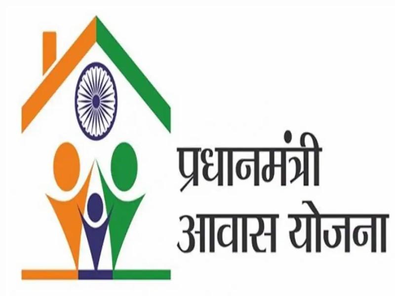 PM Awas Yojana: घर बैठे पता कर सकते हैं अपने पीएम आवास आवेदन का स्टेटस, ये है आसान तरीका