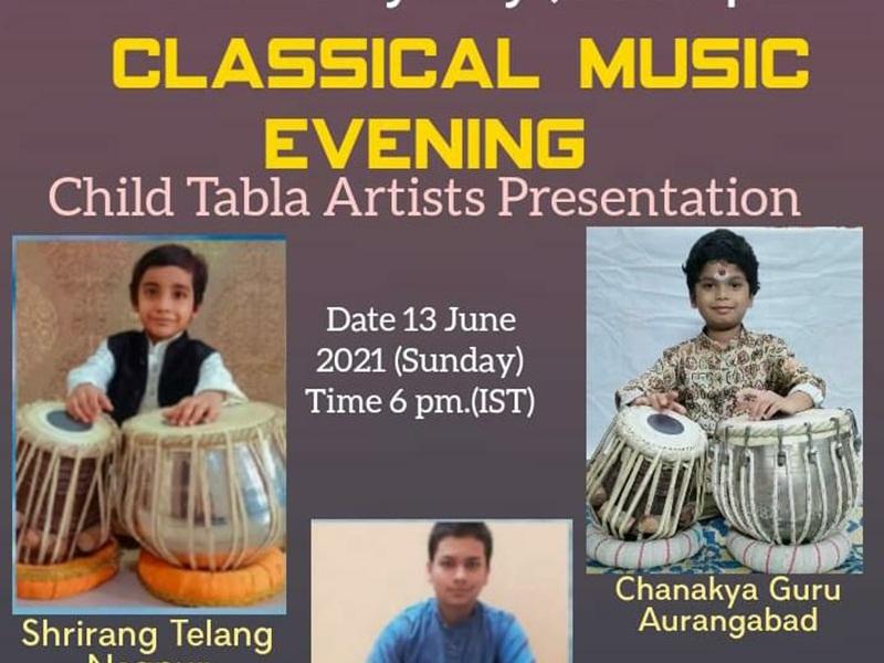 Jabalpur News: बाल कलाकारों ने दी तबले पर ताल त्रिताल संग रेला और पेशकार की प्रस्तुति