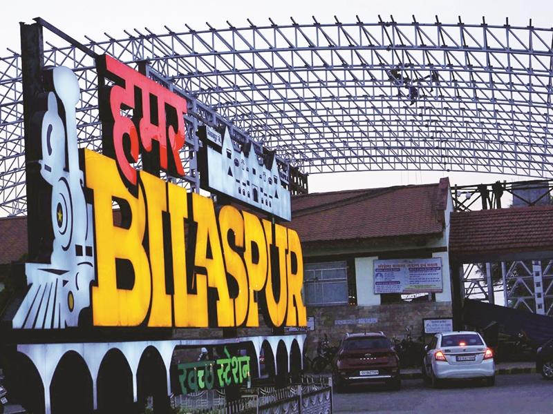 Bilaspur Municipal Corporation News: वर्क आर्डर के बाद भी नहीं कर रहे काम, ठेका होगा निरस्त