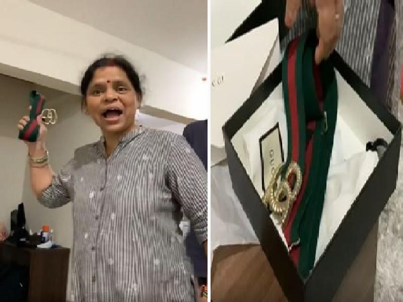बेटी ने खरीदा 35 हजार रुपए का बेल्ट, मां बोली- 150 रुपए में बिकता है, देखें मजेदार वीडियो