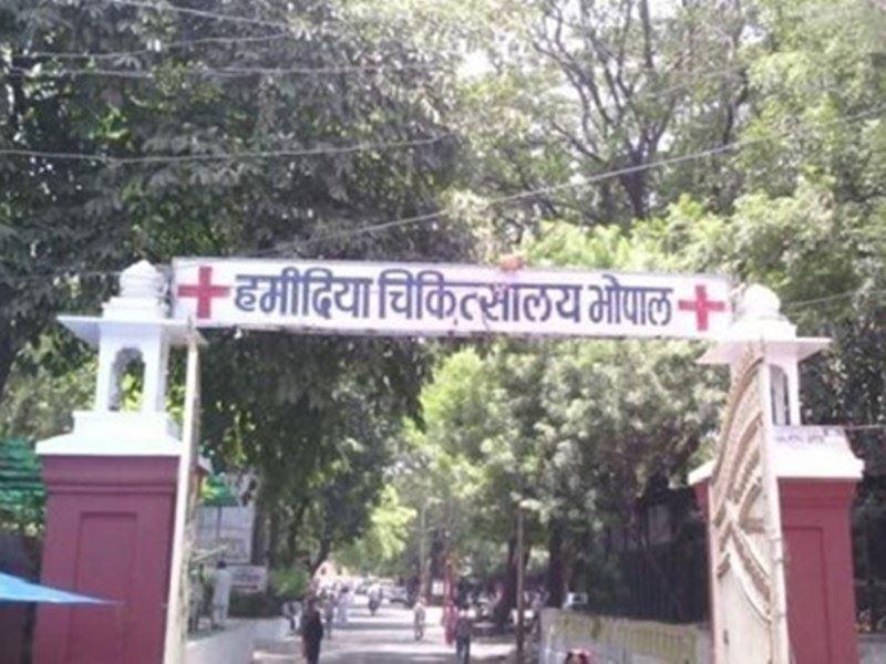 Bhopal Health News: हमीदिया अस्पताल का कोविड ब्लॉक दो और जेपी का एक वार्ड बंद