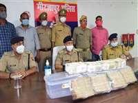 UP के मीरजापुर के एक्सिस बैंक से लूटे गए 35 लाख रुपये MP के राजगढ़ से बरामद
