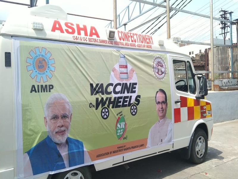 Vaccine on Wheels Indore: इंदौर के औद्योगिक क्षेत्रों में चलेगी वैक्सीन वैन, कारखानों-फैक्ट्रियों में ही श्रमिकों को लगेगी वैक्सीन