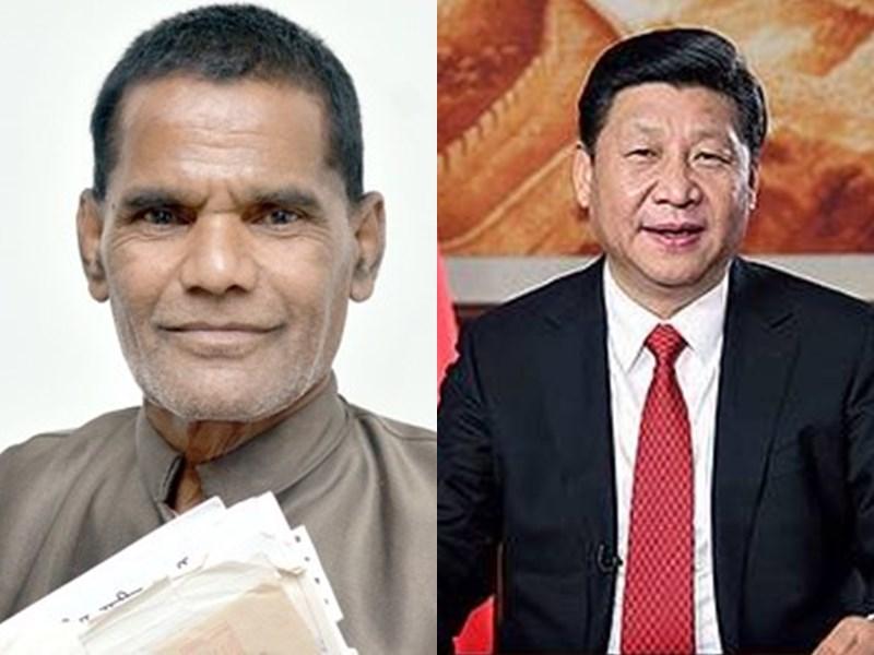 Legal Notice to Chinese President : जबलपुर के व्यक्ति ने चीन के राष्ट्रपति शी जिनपिंग को भेजा कानूनी नोटिस