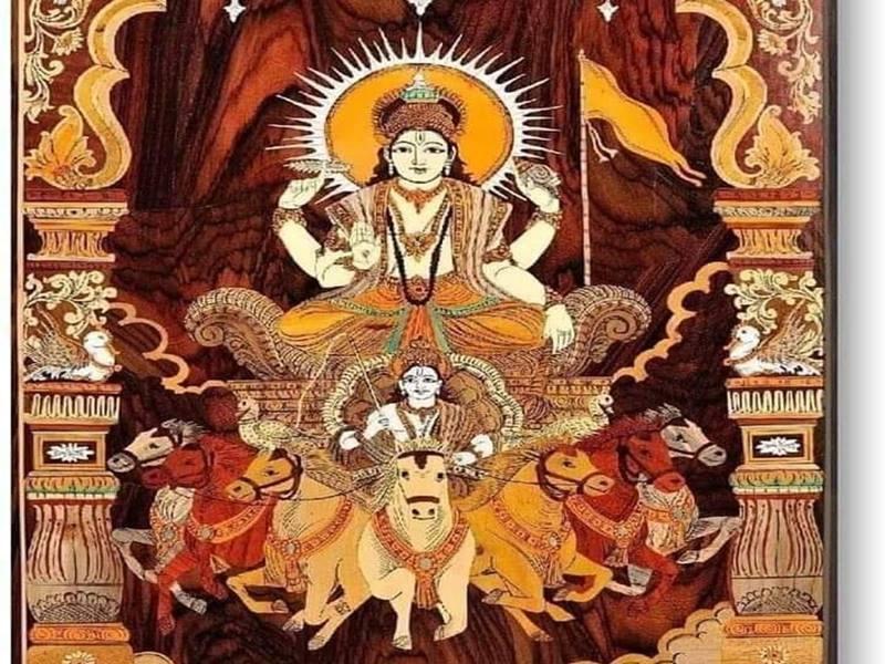Surya Rashi Parivartan: सूर्य करेंगे कर्क राशि में प्रवेश, राशियों पर रहेगा ऐसा असर