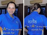 Tokyo Olympics: सानिया मिर्जा ने ओलिंपिक किट में शेयर किया वीडियो, इंटरनेट पर लोगों को खूब पसंद आया