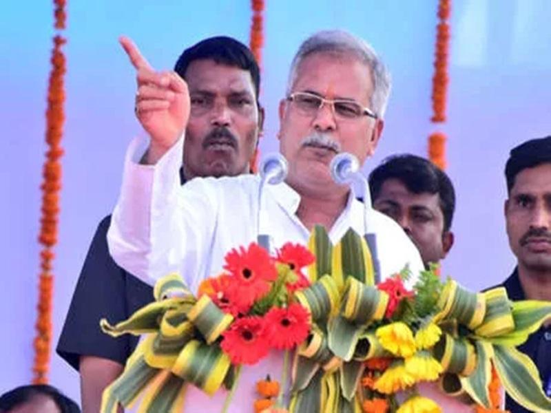 Chhattisgarh : CM भूपेश ने PM मोदी को लिखा पत्र, 8वीं अनुसूची में शामिल करें छत्तीसगढ़ी भाषा