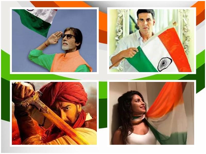 Independence Day 2020: Amitabh Bachchan, Akshay Kumar ने खास अंदाज में दी आजादी के दिन की Wishes