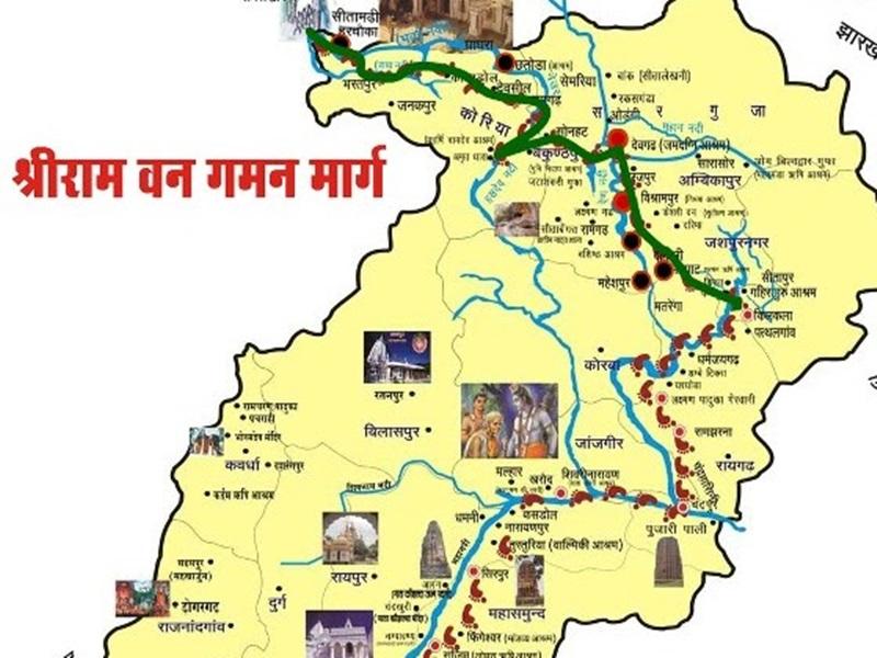 Ram Van Gaman Path : CM शिवराज बोले, चित्रकूट से अमरकंटक तक बनेगा राम वनगमन पथ