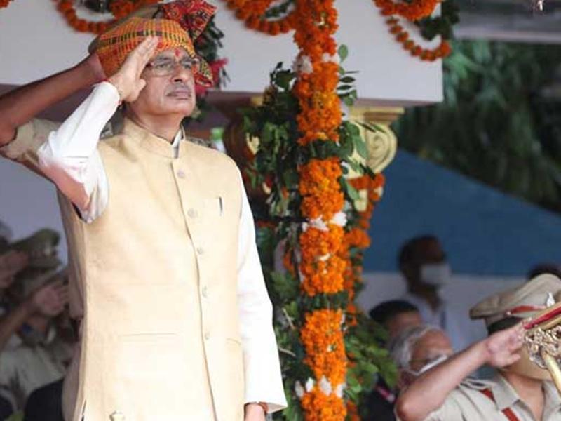 Independence Day 2020 : CM शिवराज सिंह चौहान ने 15 अगस्त पर की ये घोषणाएं