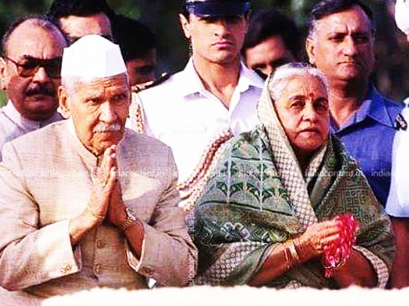 1985 में उदयपुरा सीट से जिले की पहली महिला MLA बनी थी विमला देवी शर्मा