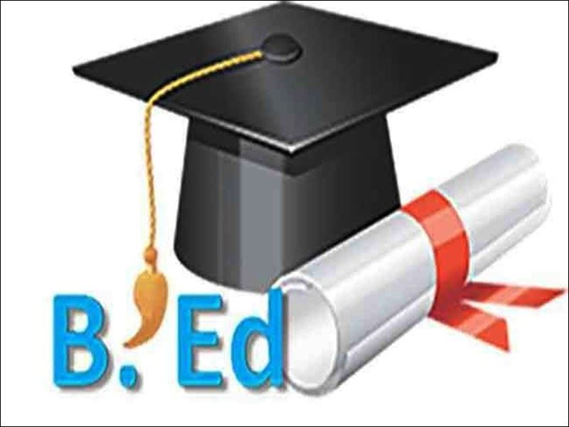 बीएड में प्रवेश लेने से विद्यार्थियों ने बनाई दूरी, क्योंकि नहीं मिलता रोजगार