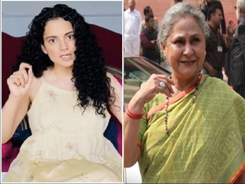 Kangana Ranaut का Jaya Bachchan पर पलटवार, यदि अभिषेक और श्वेता को निशाना बनाया जाता, तब भी आप ऐसा कहतीं
