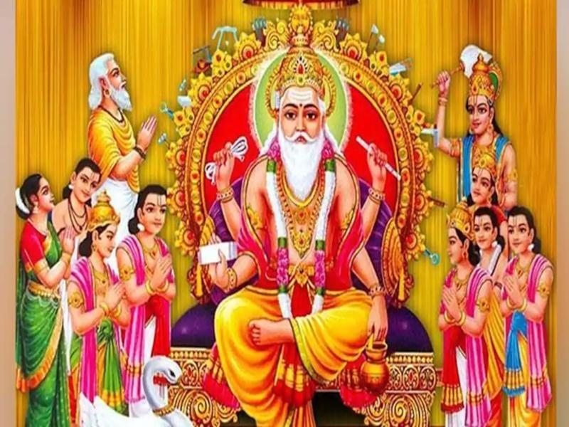 Vishwakarma Puja 2020 : विश्वकर्मा पूजा आज, ये है पूजा की विधि और धार्मिक महत्व