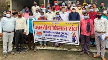 भारतीय किसान संघ ने प्रधानमंत्री एवं मुख्यमंत्री के नाम सौंपा ज्ञापन