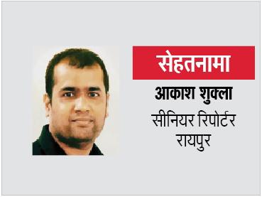 Raipur Column Sehatnama: ड्यूटी में फेरबदल से नाराज होकर लड़ पड़ी डाक्टर