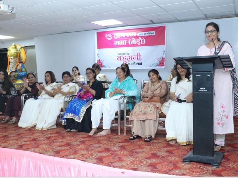 Bahurani Conference: सुहिणी सोच का बहुरानी सम्मेलन दो अक्टूबर को
