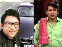 The Kapil Sharma Show: करोड़ों के मालिक हैं 'चंदू चायवाले', जीते हैं ऐसी लग्जरी लाइफ, देखें Photos