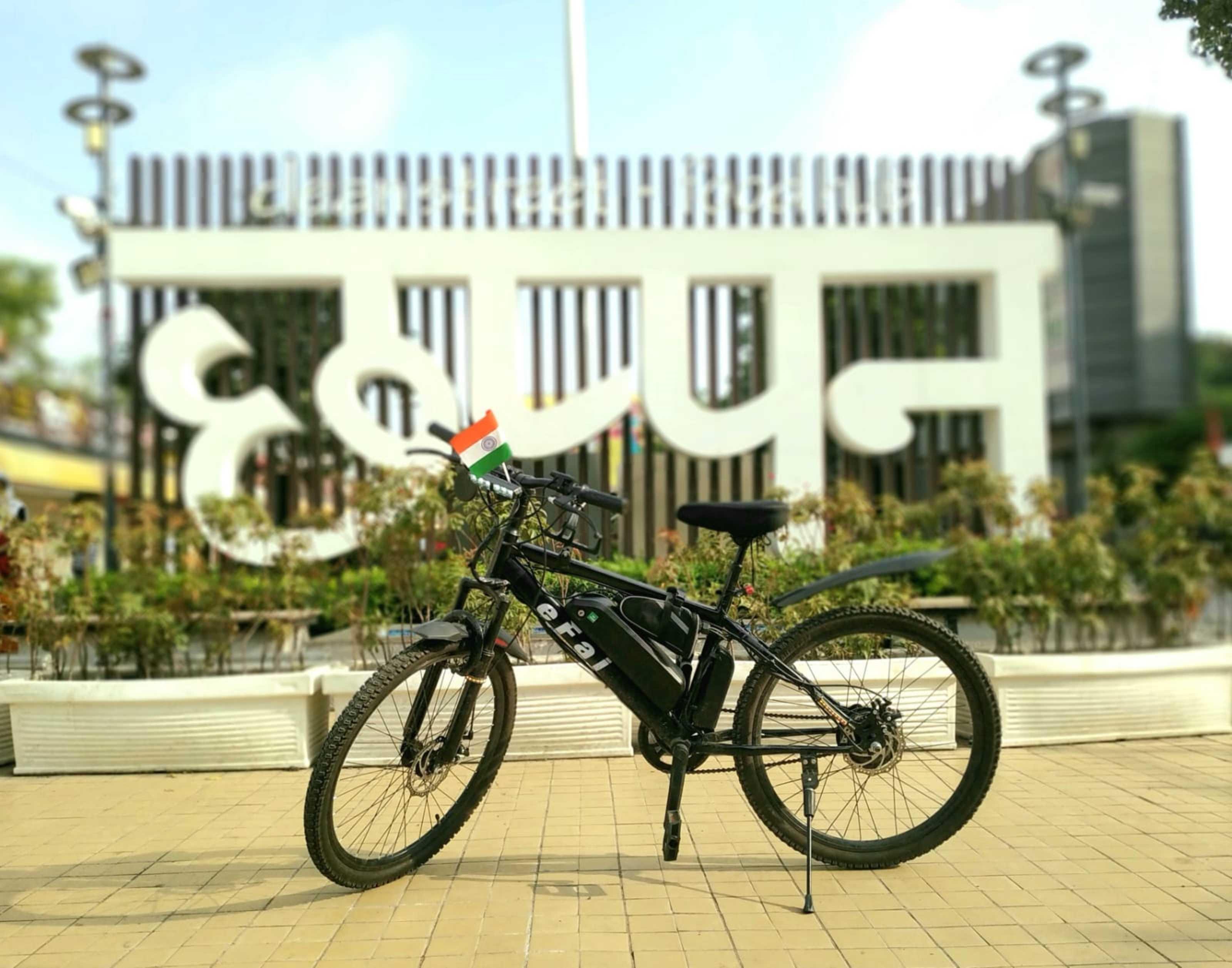 Engineers Day Indore: युवाओं ने नौकरी छोड़ 20 लाख लगाकर शुरू कर दिया इलेक्ट्रिक साइकिल का उत्पादन