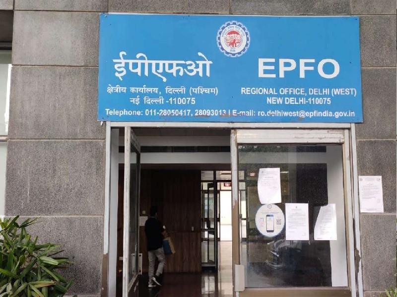 EPFO News: नौकरी बदलने जा रहे हैं? जानिए कैसे करें EPF अकाउंट को ऑनलाइन ट्रांसफर
