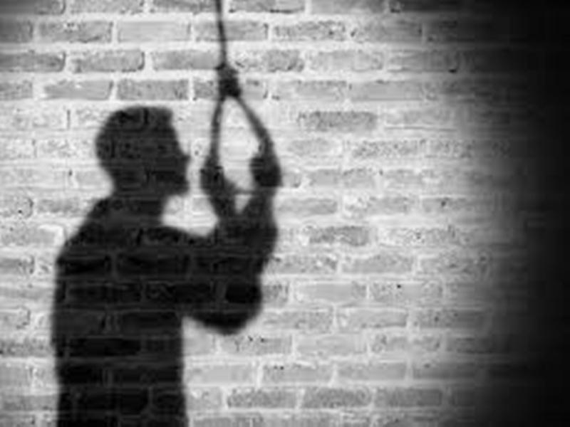 वीडियो वायरल करके युवक ने लगाई फांसी, मौत