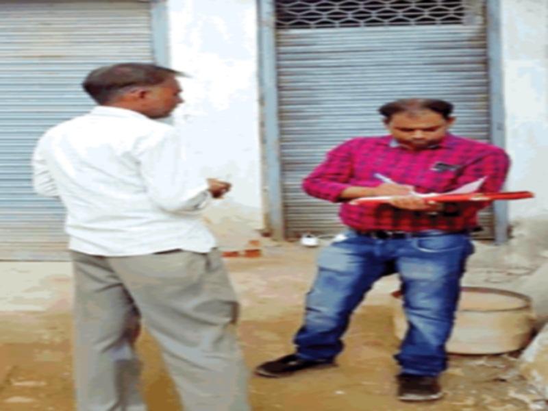 Gwalior Health News: ट्रांसपाेर्ट नगर में नमक यूनिट पर छापा, मुनीम ने नहीं बताया मालिक का नाम, अफसराें ने की सील