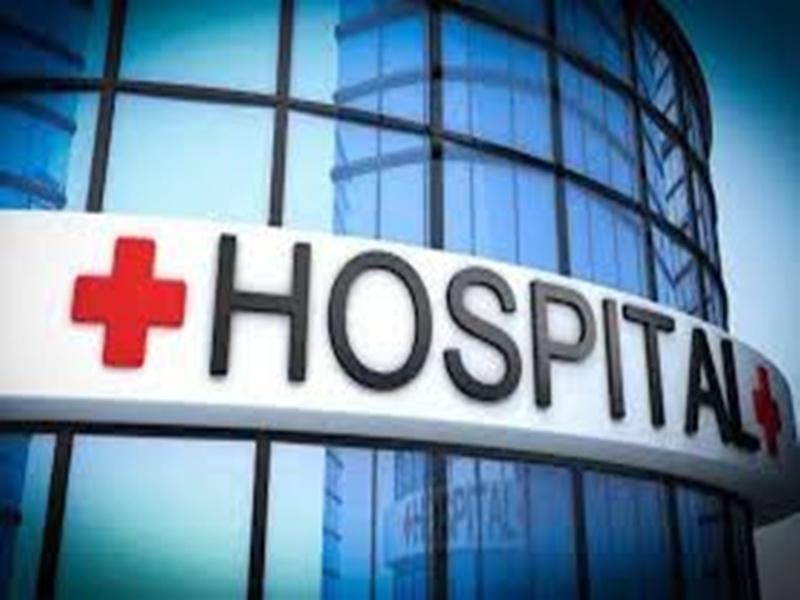 Health Indore News: बाणगंगा मानसिक अस्पताल बनेगा सेंटर आफ एक्सीलेंस