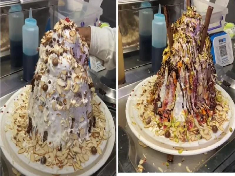 Viral News: यहां बिकता है रबड़ी, चॉकलेट और क्रीम से बना 5.5 किलो का बर्फ का गोला, देखें वायरल Video