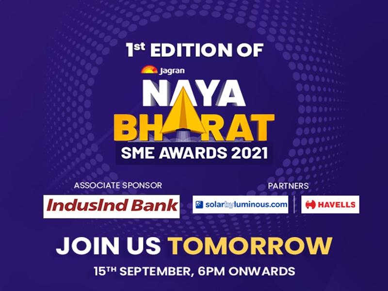 Jagran SME Awards 2021: समग्र उत्पादन में SMEs का योगदान, इन्हें किया गया सम्मानित