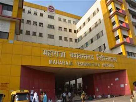 MYH Indore: एमवायएच में ब्लैक फंगस के 40 मरीज ही है भर्ती