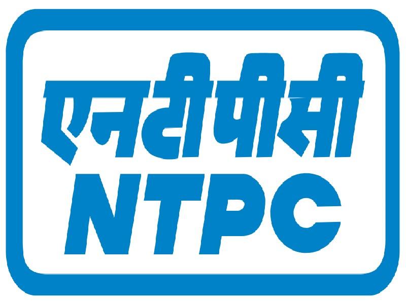 NTPC Recruitment 2021: 10वीं पास लोगों के पास बेहतरीन मौका, NTPC में निकली बंपर वैकेंसी, जानें Details