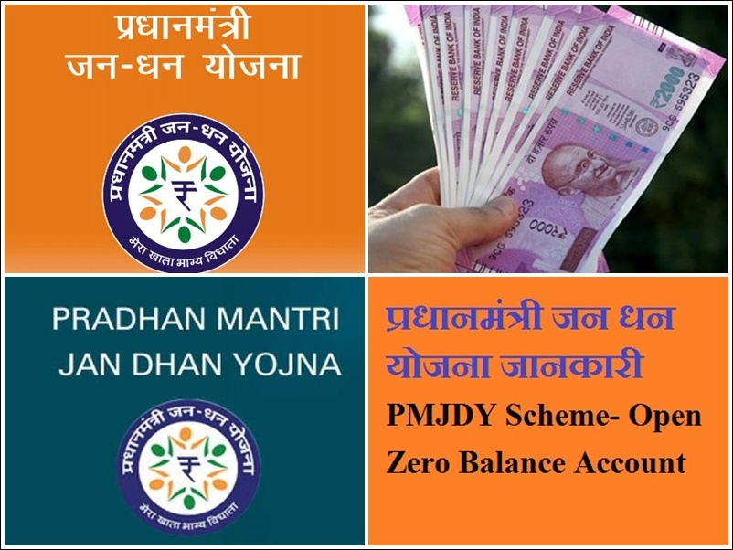 Jan Dhan Yojana में ऐसे खुलता है छोटा खाता, जानिये इसके नियम और उठाएं लाभ