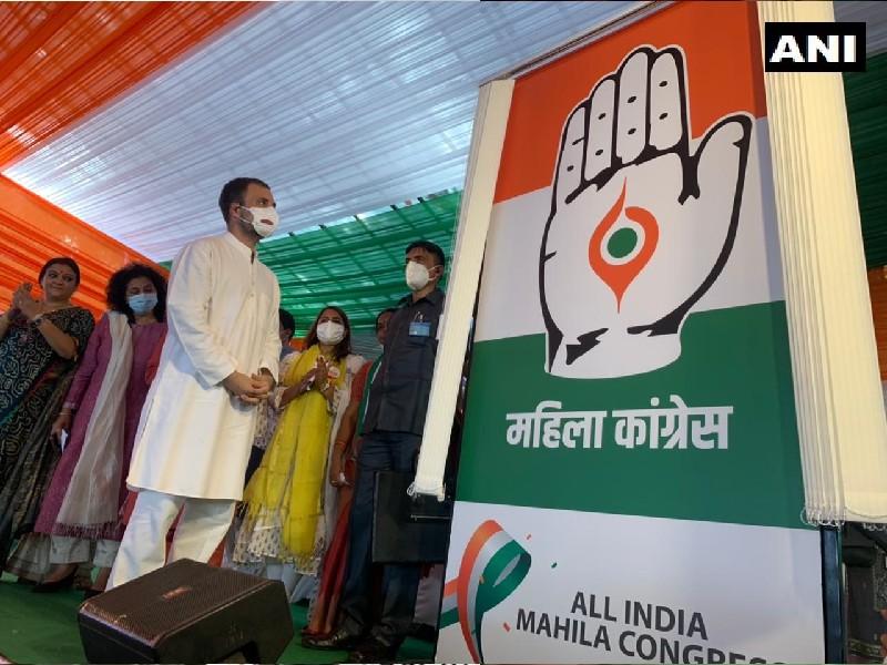 अखिल भारतीय महिला कांग्रेस का नया LOGO और झंडा लॉन्च, स्थापना दिवस पर राहुल गांधी ने किया अनावरण