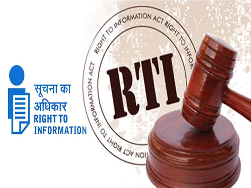 RTI Chhattisgarh News: छत्तीसगढ़ में सूचना छिपाने वाले अफसरों पर गिरी गाज, आयोग ने लगाया जुर्माना