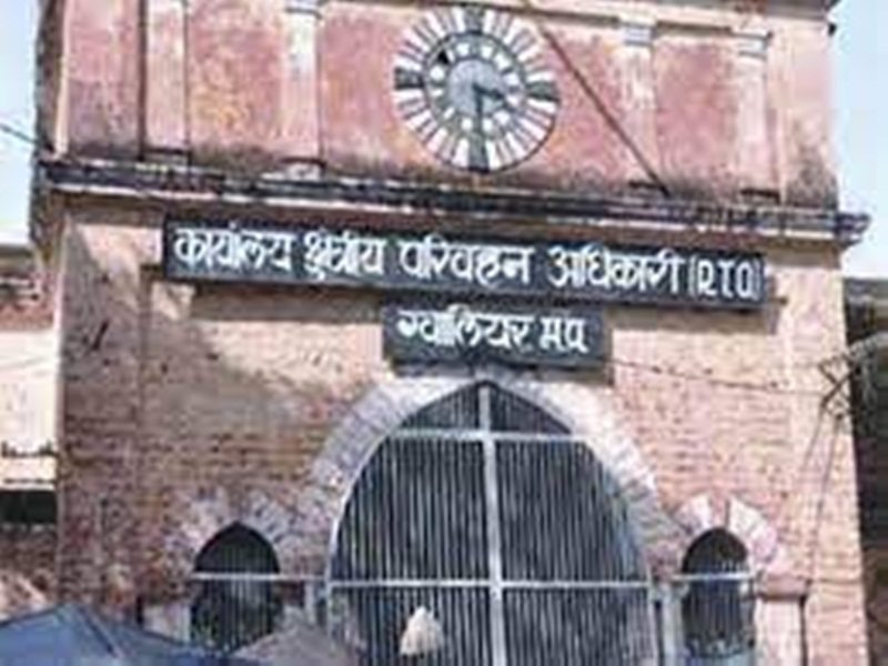 Gwalior RTO News: फिटनेस का बदला स्थान, टेबलेट से करने नहीं पहुंच रहे कर्मचारी, निराश होकर लौट रहे चालक
