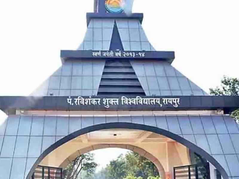 College Admission: रविवि के अध्ययन शालाओं में दाखिले को प्रवेश परीक्षाएं शुरू, जानिए परीक्षा की तिथि