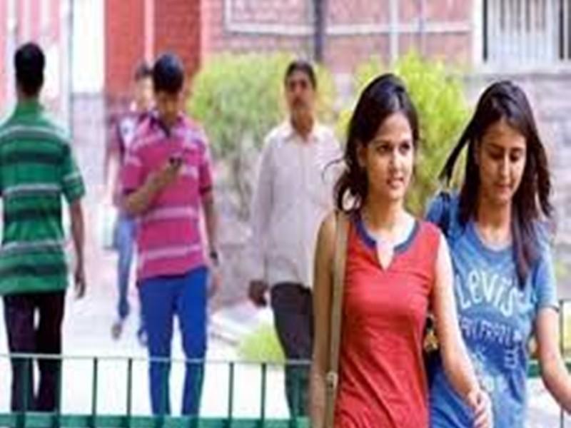 Board of Secondary Education: परीक्षा खत्म, अब परिणाम का इंतजार