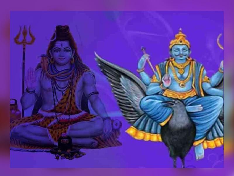 Shani Pradosh Vrat: कब है भाद्रपद माह का शनि प्रदोष व्रत? जानिए तिथि, शुभ मुहूर्त और महत्व