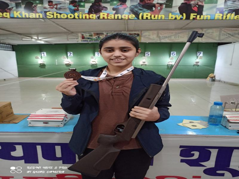 Bhopal Sports News: भोपाल की निशानेबाज अरहमना तनवीर ने जीता कांस्य पदक