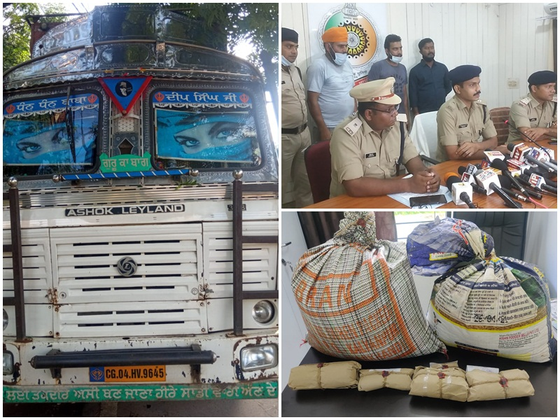 Smuggling Crime News: रायपुर में अफीम और डोडा की तस्करी करने वाला अंतरराज्यीय गिरोह चढ़ा पुलिस के हत्थे